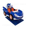 Sonic Kiddie Ride Arcade Machine