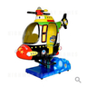Super Helicopter Kiddy Ride