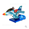 F-16 Fighter Jet Kiddy Ride