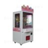 Treasure Hunt Prize Redemption Arcade Machine