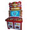 Karma Online Arcade Machine