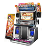 Beatmania II DX 18 Resort Anthem Arcade Machine