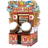 Taiko no Tatsujin 4 Arcade Machine