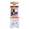 Prize POD Arcade Machine