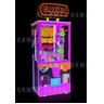 Flappy Bird Merchandiser Arcade Machine