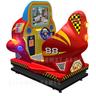 Kiddy Dido Air Arcade Machine