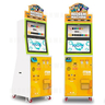 The Redeem Machine - Self-Service Kiosk Redemption Machine