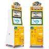 The Redeem Machine - Self-Service Kiosk Redemption Machine