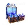 Under Water World Video Redemption Machine