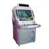 Neo Geo Greats Combo Arcade Machine - Cyberlead 29 inch (excellent)