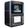 2100v Digital Jukebox