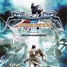 Soul Calibur 3: Arcade Edition